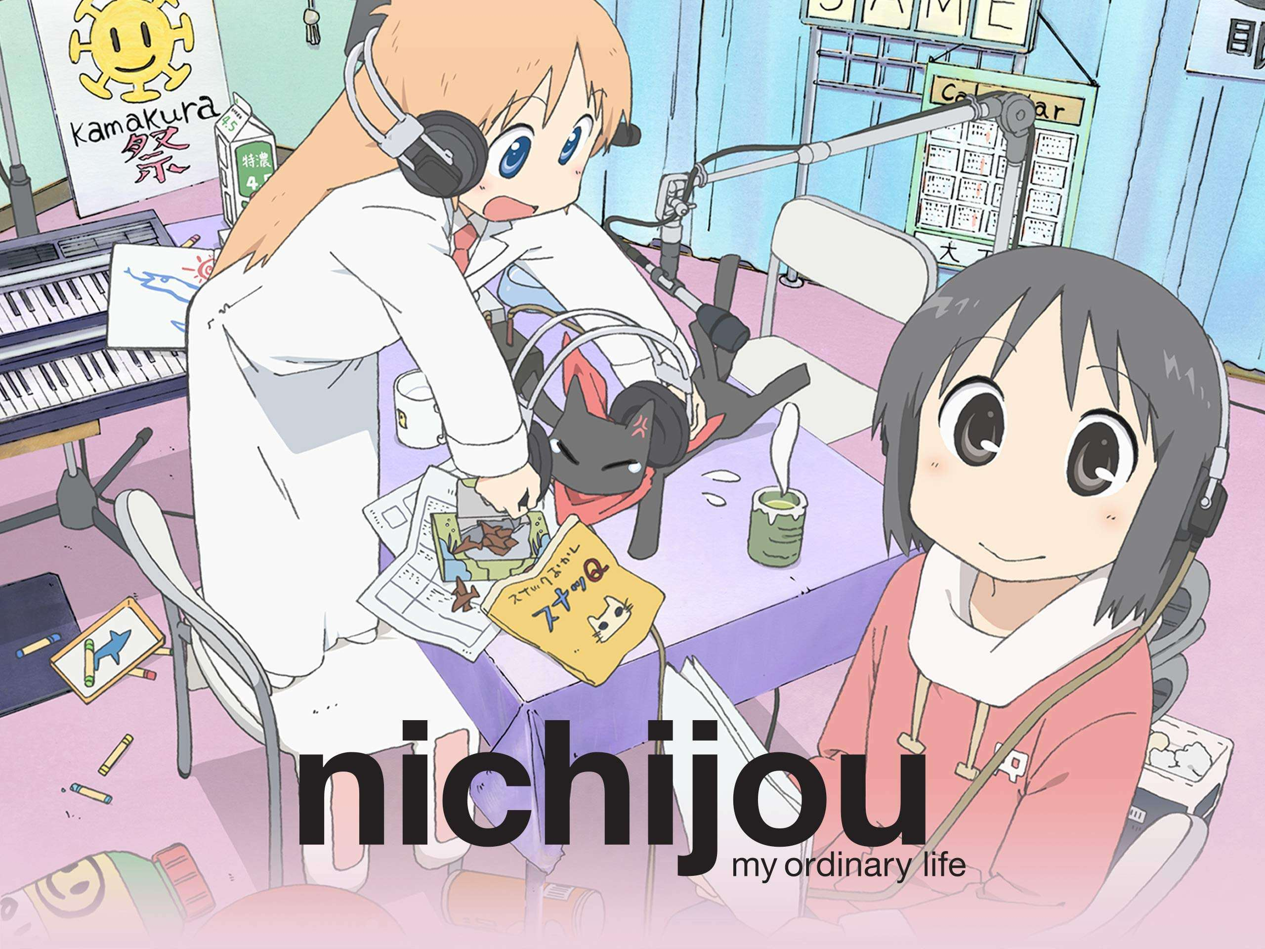 nichijou season 2 renewed or cancelled updates expectations and cast 5ffce72961a70 Nichijou Season 2: Renewed or Cancelled? Updates, Expectations and Cast