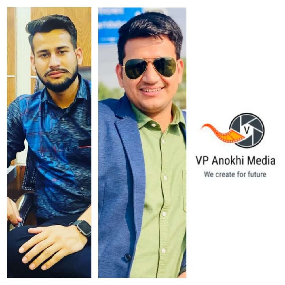 exhilarating ceos pawan chaudhary and vipin chaudhary of vp anokhi media shares their two cents for budding entrepreneurs 6075b7b89dd4c Exhilarating CEO's Pawan Chaudhary and Vipin Chaudhary of VP Anokhi Media shares their two cents for budding entrepreneurs